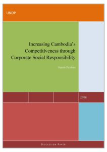 CSR-SWOT-Report-Final-Cover-212x300 Publications